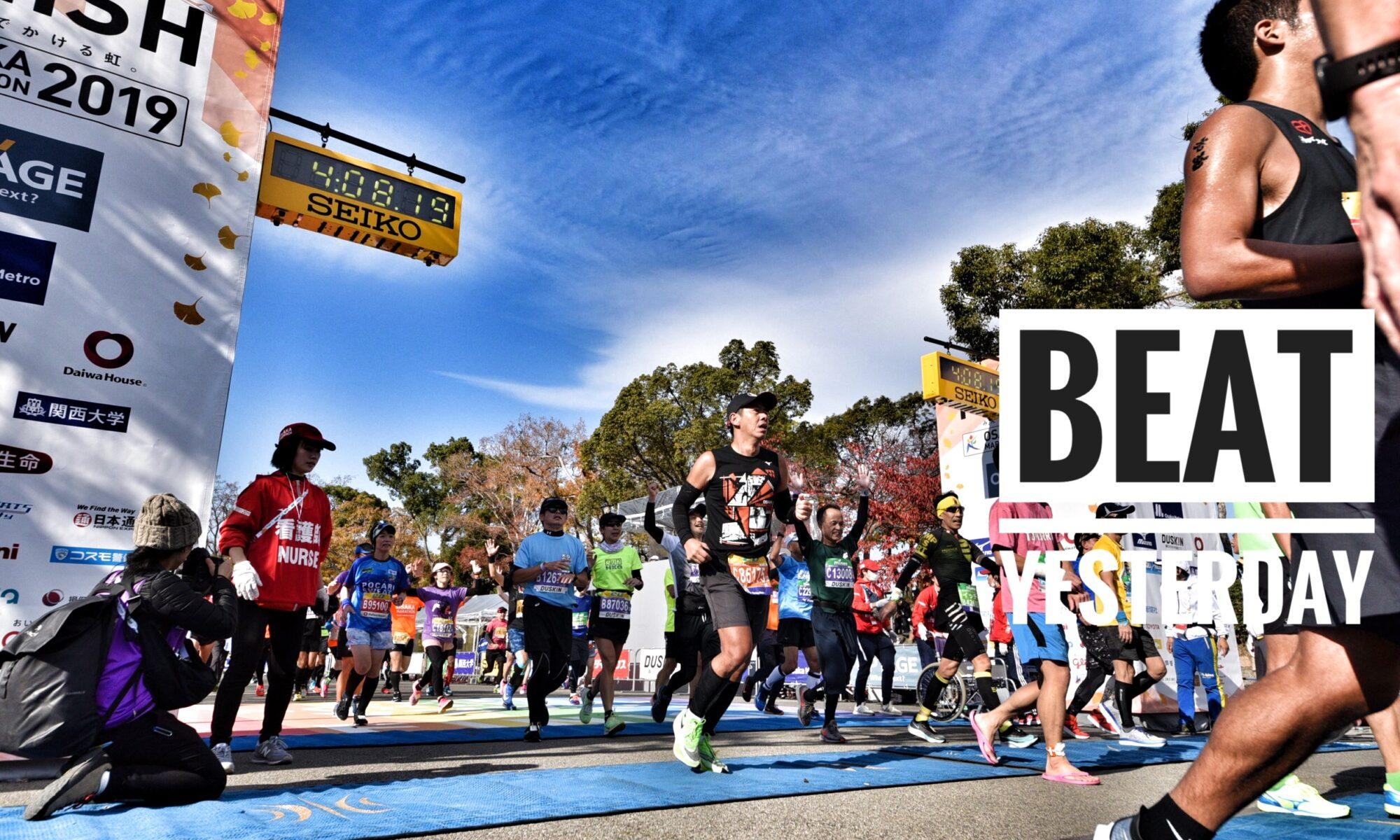 Osaka Marathon 2019